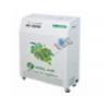 RS2400 奈米活氧清淨機