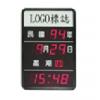 電子時鐘SDC603 / 603A